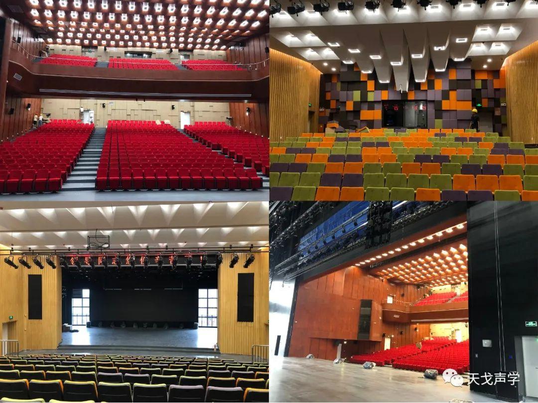 坂田北国际化学校剧场