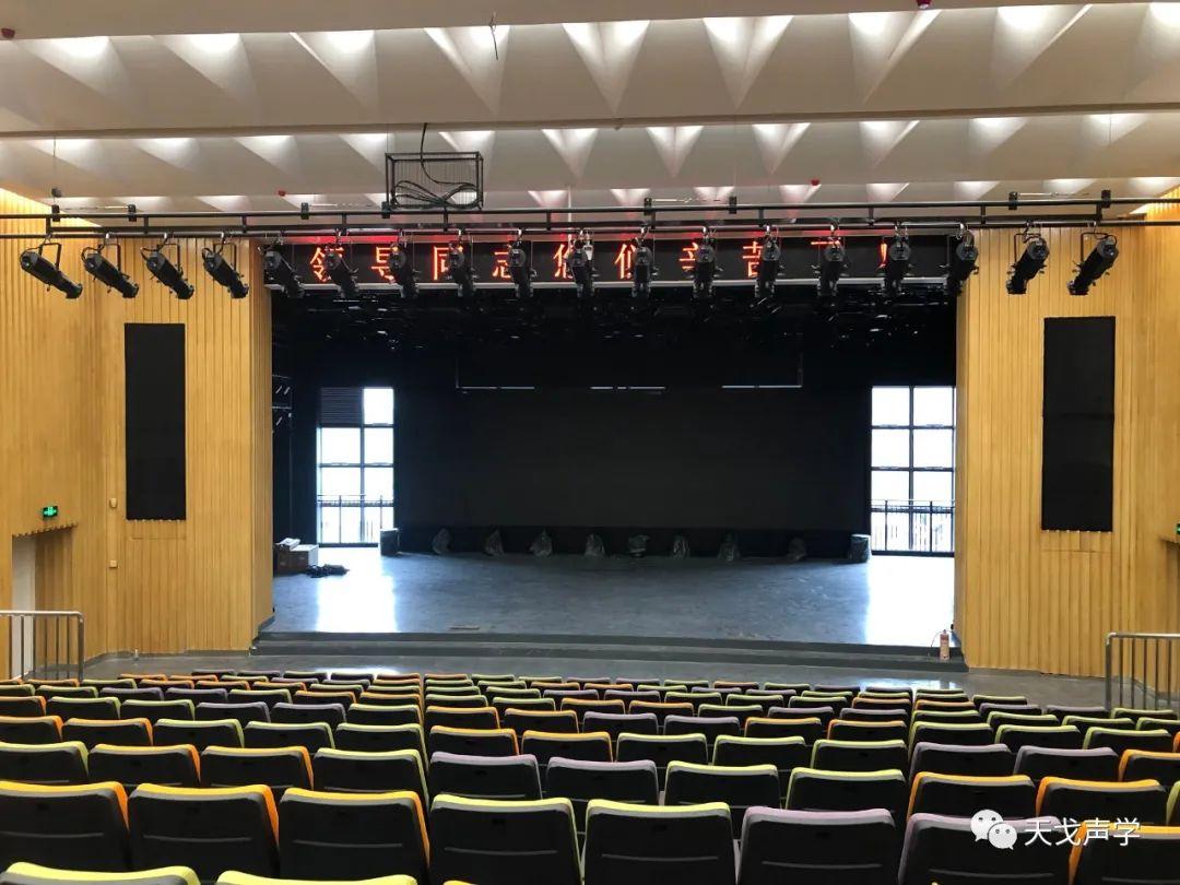 坂田北国际化学校小剧场舞台