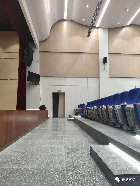 山东济南报告厅-5