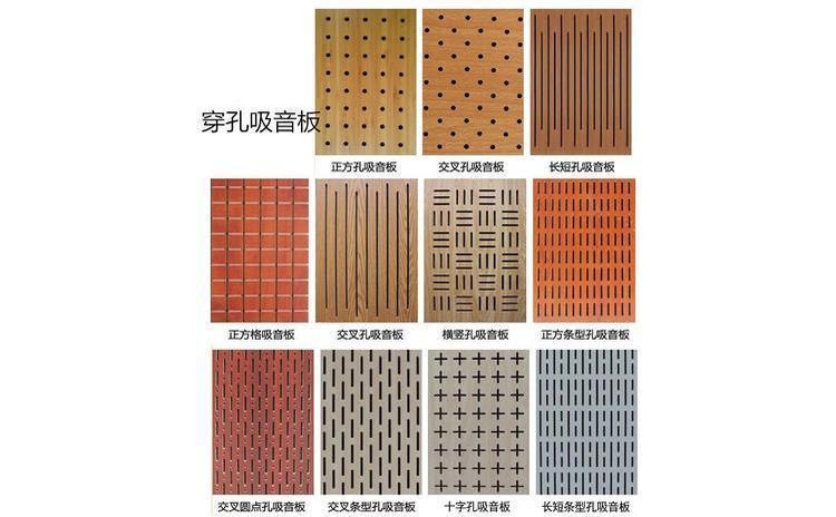 木质穿孔吸音板价格受什么影响