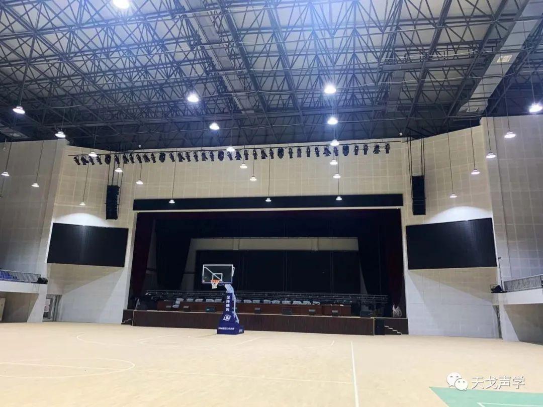 湖南娄底新化一中学校声学设计工程-1