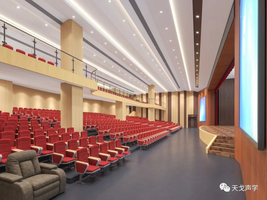 广东惠州京师荟成学校礼堂声学设计工程-2