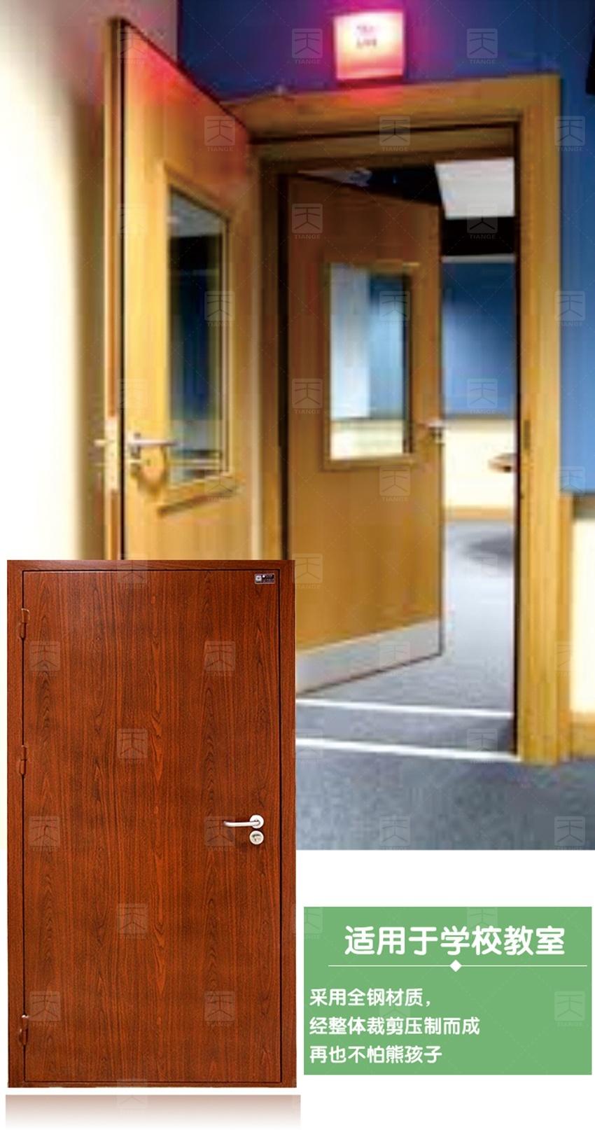钢质木纹隔音门-11