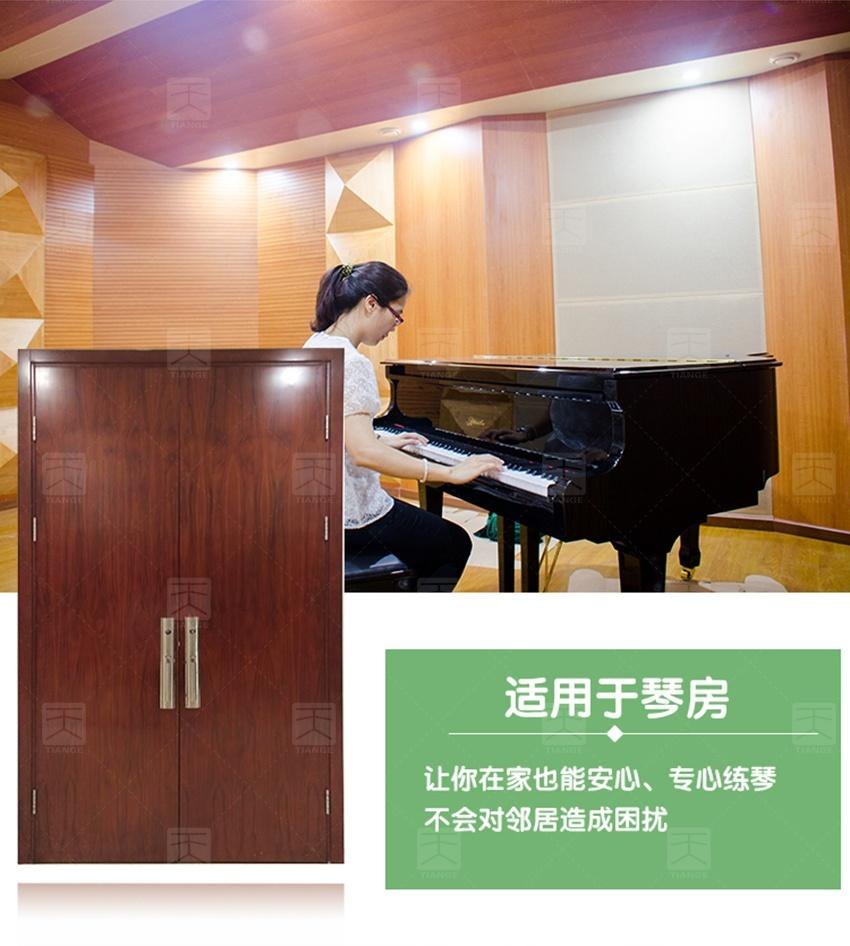 钢质木纹隔音门-13