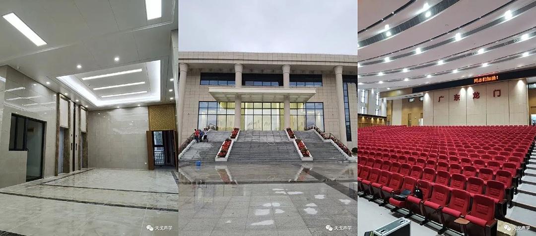 广东惠州龙门县文化馆声学设计工程-3
