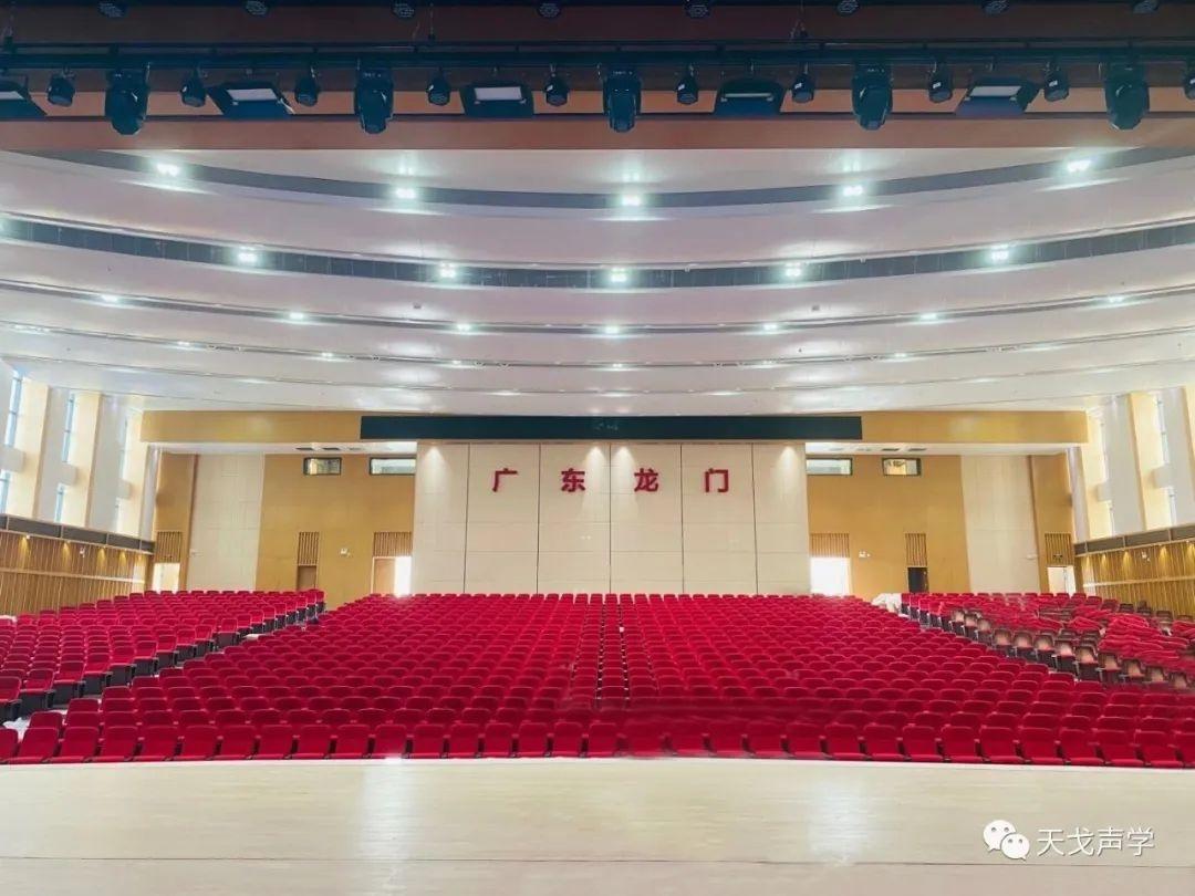 广东惠州龙门县文化馆声学设计工程-7