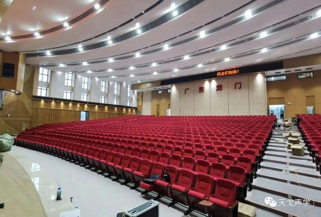 广东惠州龙门县文化馆声学设计工程-9