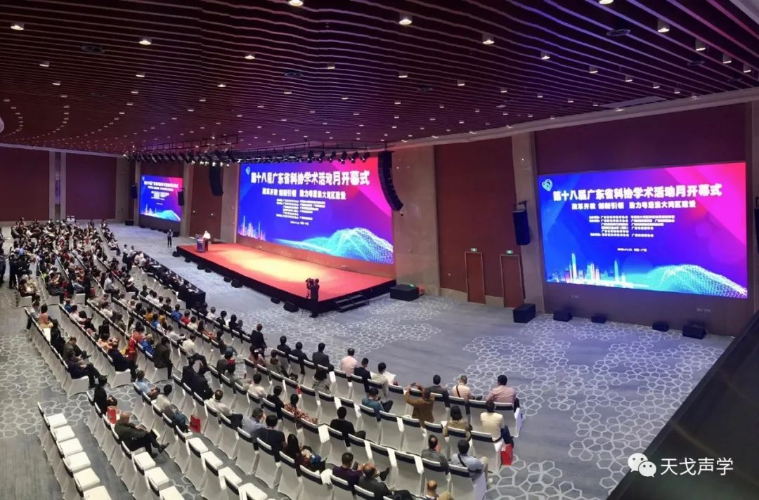 广东广州南沙滨海会展中心会议大厅声学设计工程-7