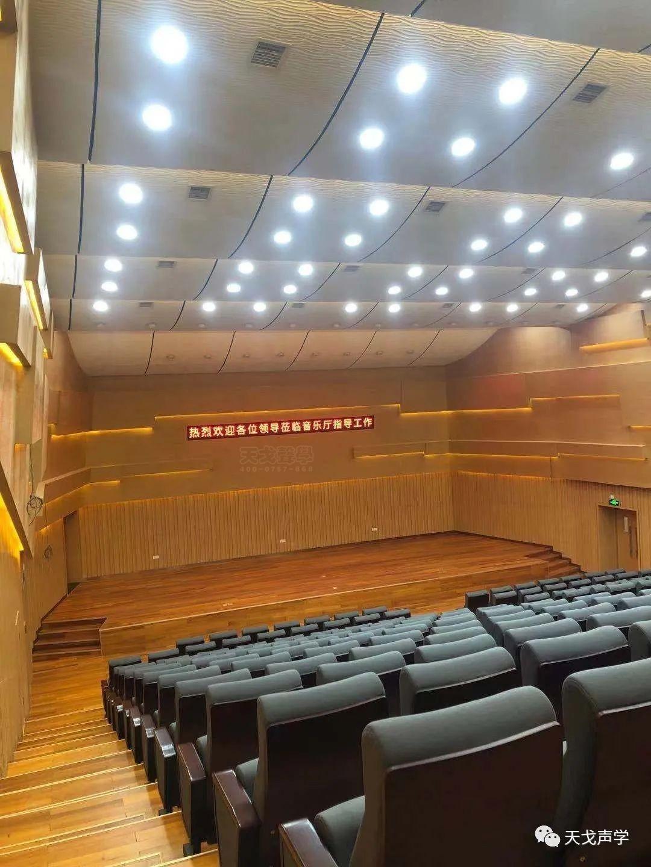 湖南邵阳幼师学校音乐厅-3