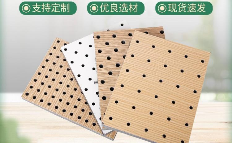 篮球馆冲孔陶铝吸音板