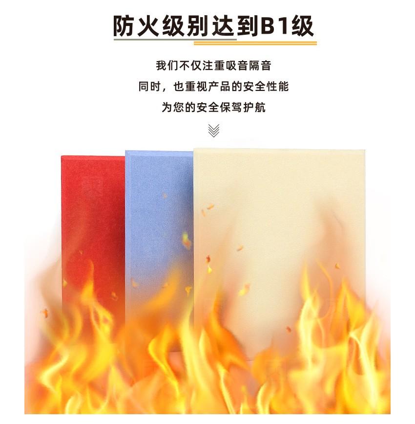 电影院聚酯纤维吸音板防火