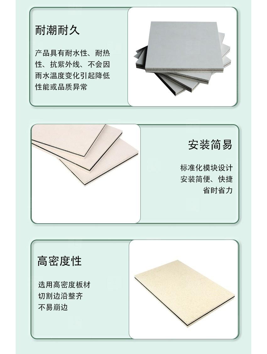 隔音板产品细节
