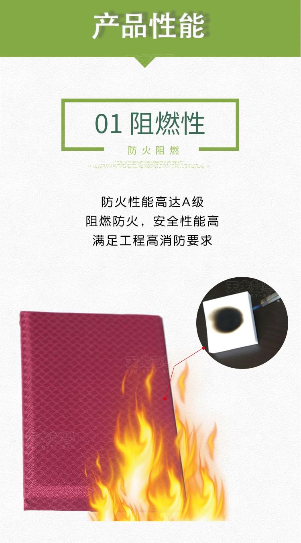 铝边框软包吸音板阻燃性