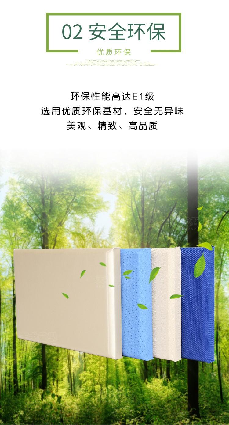 铝边框软包吸音板安全环保