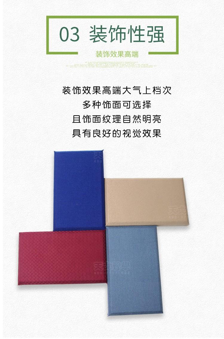 铝边框软包吸音板装饰性强