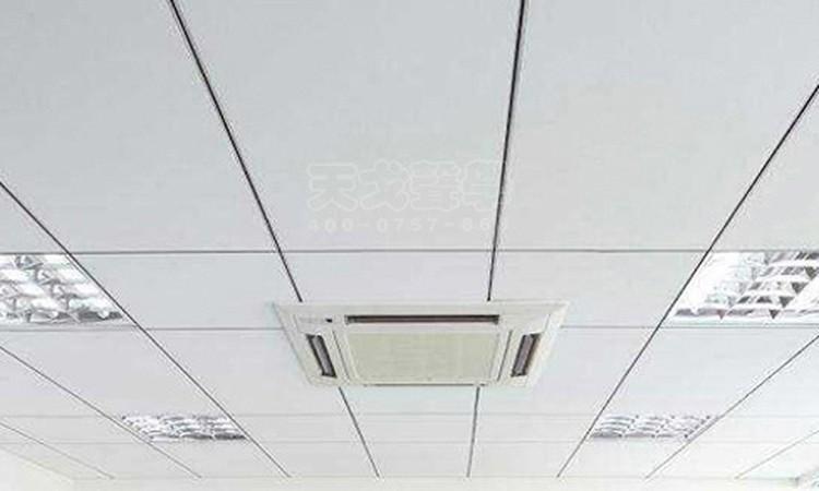 会议室吸音设计怎么做