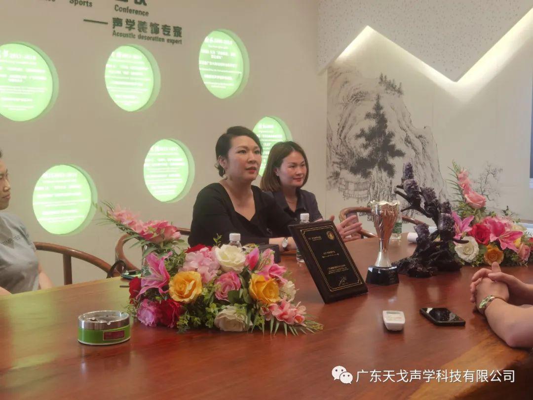 欢迎广东省建筑装饰设计行业协会兰芳会长一行人莅临天戈指导工作-5