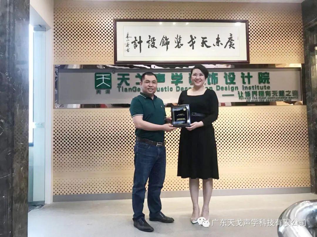 欢迎广东省建筑装饰设计行业协会兰芳会长一行人莅临天戈指导工作-7