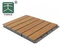 木纹陶铝吸音板价格咨询