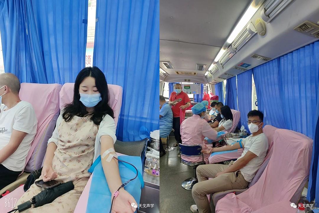 无偿献血,用爱为青春喝彩!-2