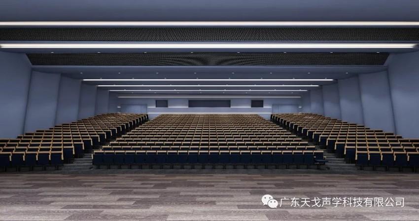 深圳国际交流学院多功能剧院