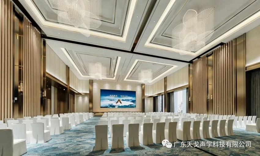 中国软件CBD总部国际会议厅-1