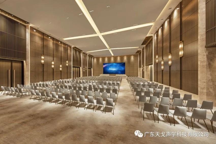 中国软件CBD总部国际会议厅-2