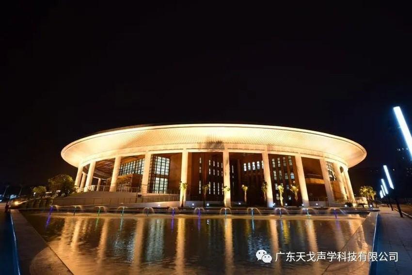 越中友谊宫