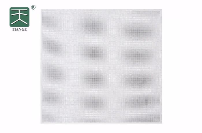 天戈铝质穿孔吸音板